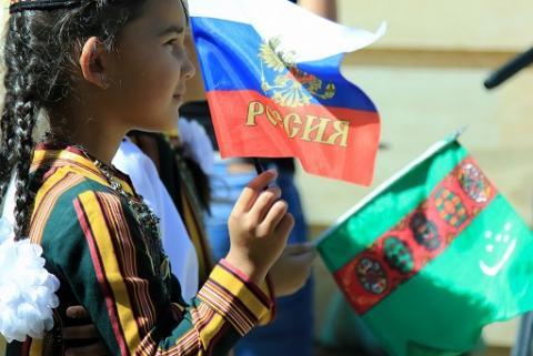 Двойное гражданство РФ и Туркменистана теперь не возможно.