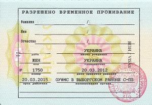 Медицинские сертификаты об отсутствии установленного перечня заболеваний.